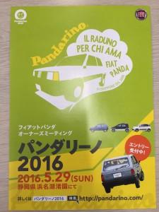 写真 2016-03-08 17 01 11
