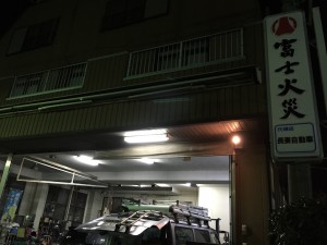 写真 2016-02-04 18 57 44