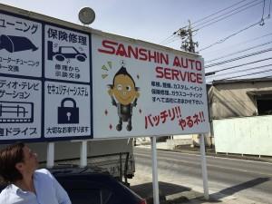 写真 2016-04-05 14 01 16