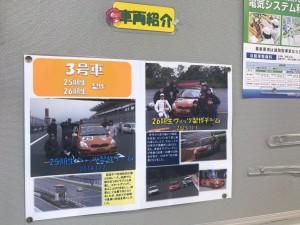 20171113yamanashi - 39