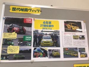 20171113yamanashi - 40