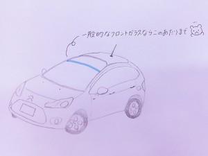 IMG_3205-min