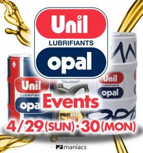Unilopal_blog-e1524466695391